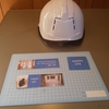 DIY①  ヘルメットに自作のステッカーを貼る