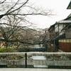 京都 川三題・ローライ Rollei35TE