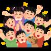 小学校受験の行動観察の狙いは、小1プロブレム【集団活動ができるかががポイント】
