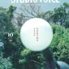 STUDIO VOICE10月号 追悼 赤塚不二夫に寄稿しました
