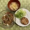 クリーム丼風の夕食