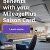 ユナイテッド マイレージプラスセゾンカードの新サービスはラウンジも使える!