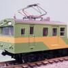 TOMYTEC 鉄道コレクション JR145系配給電車(大船工場入替車) その3