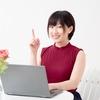 ブログ記事500を達成した結果と今後の方針をお伝えしたいと思います