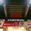 寺岡呼人 バースデーライブ 50歳/50祭@日本武道館(2018/02/07)