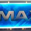 ブレードランナーIMAX