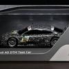 アウディ公式ミニカー Audi Collection Audi A5 DTM Test Car