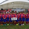 第39回JAバンクカップ・チバテレビ旗争奪千葉県少年サッカー選手権大会・開会式(6年生)