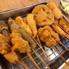 恵比寿商店(EBISU SHOTEN)の串カツ半額プロモーション@アソーク
