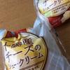 十勝産チーズのシュークリーム@セイコーマート