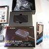 プレステーション3の画面 HDMI録画 DCi HDMI-SW0401 AstroAI 4K HDMI 分配器