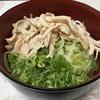 【簡単時短レシピ5】1番簡単なヘルシー鶏胸肉のサラダチキンの献立