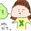 ワーキングマザー×資格 ~MOS編~
