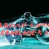 バイクのヘルメット「OGKカブト」の近未来的スポーティなデザインがかっこいい!
