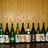 「日本酒の会sakenagoya定例会」に参加して