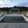世界四大博物館のひとつに数えられる台湾の「国立故宮博物院」