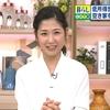 「ニュースウォッチ9」4月19日(水)放送分の感想