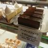 山形市 シェ・ミオ アンタスショコラと窯焼きチーズをご紹介!🍰