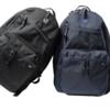 【吉田カバンの人気コラボ・ポータークラッシック×ムアツ】まるで無重力?布団の西川が誇るムアツを使ったニュートンのデイバッグで重たい荷物も持ち運び楽々!