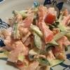 見た目華やか、味も良し!トマトときゅうりのツナマヨサラダ