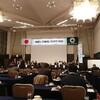 日本植木協会 総会