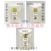▽熊本県産 自然栽培 小麦粉