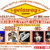 getaway MIDNIGHTside season1 タイムテーブル