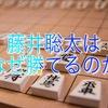 【将棋】藤井聡太四段が公式戦28連勝達成!羽生善治の「決断力」から学ぶ強さの秘訣