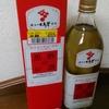 せっかくお酒を飲むなら健康的に!スーパーの「半額棚」で「小正醸造 黒酢のお酒」をゲット。