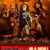 機動戦士ガンダム THE ORIGINⅢ 暁の蜂起