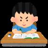 筑波大学附属小学校のペーパー対策