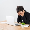 個人事業主の方がメリットがある?ある会社経営者の苦悩