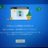 GoogleAdSenseの審査に合格しました!!