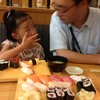 寿司を食べた形跡