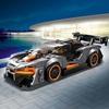 ● マクラーレン セナ、レゴブロック仕様を発表…価格は実車の5万分の1