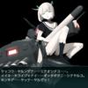 【2020年秋イベ+冬イベ】E-4甲の3本目のボスのゲージを削り終わりました!【編成例】