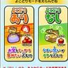 ぷにぷに妖怪ウォッチ エンマ武道会〜炎〜 争わず攻略中!! 自分・・・無害です!よこどりチケット放棄!!