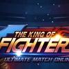 【ポイ活】「THE KING OF FIGHTERS'98 ULTIMATE MATCH ONLINE」レベル60達成【達成まで18日】