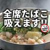 【オススメ5店】仙台(国分町・一番町周辺)(宮城)にある餃子が人気のお店