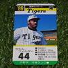 #タカラプロ野球カードゲーム 89年版 セシル・フィルダー(阪神タイガース)