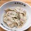 三軒茶屋の東京餃子楼でひとりしっぽり餃子を味わう。