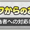 【ドラクエ10】運営のRMT行為にばくれつけんするも全く状況が変がわらない現状【イイネ買っちゃおうかな!】