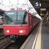 みなみあんじょうから東岡崎まで電車さんぽ♪ - 2017.3.26