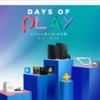 【PS4】PSstoreの㊙100円ゲームと本体と周辺機器がお得