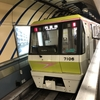 大阪メトロ長堀鶴見緑地線の70系のリフレッシュ改造車両です!