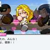【攻略】名将甲子園「帝王実業高校⑪ 負け犬様のお通りだ!」
