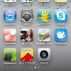 iPhone 4Sきたーーー