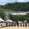 Coupe du Japon やわたはま国際 XCO#3