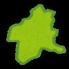 都道府県ランキング 群馬県について、群馬県の様々なランキングや群馬県の情報