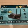 2020/02/某日【PC環境アップデート】TP-Link Wi-Fi 無線LAN ルーター + 東プレ 有線キーボード